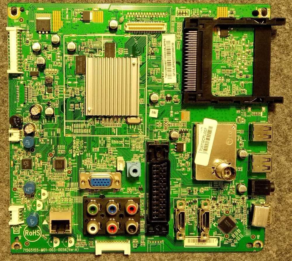 715G5155-M01-003-005K (Ver A) - Main Philips 32PFL3517H12 - Pannello LC320EUE TV Modules