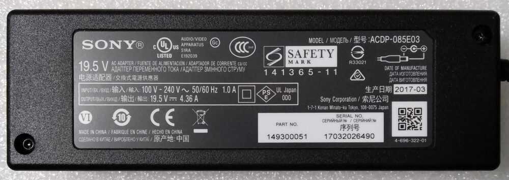 ACDP-085E03 - 149300551 - Alimentatore Sony KDL-32WE615 TV Modules