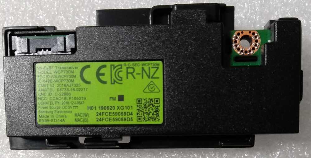 BN59-01314A - Modulo WI-FI Samsung QE55Q70RATXZT TV Modules