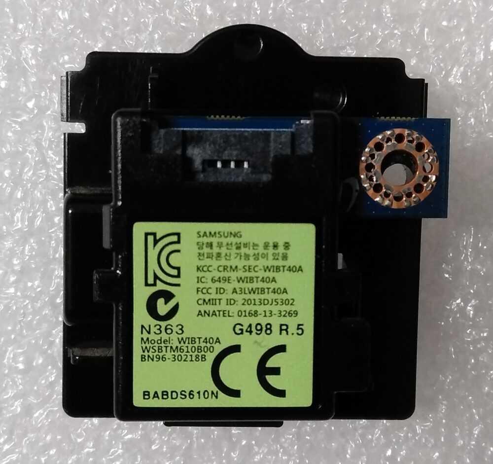 BN96-30218B - WIBT40A - Modulo bluetooth Samsung UE60H6200AYXZT TV Modules