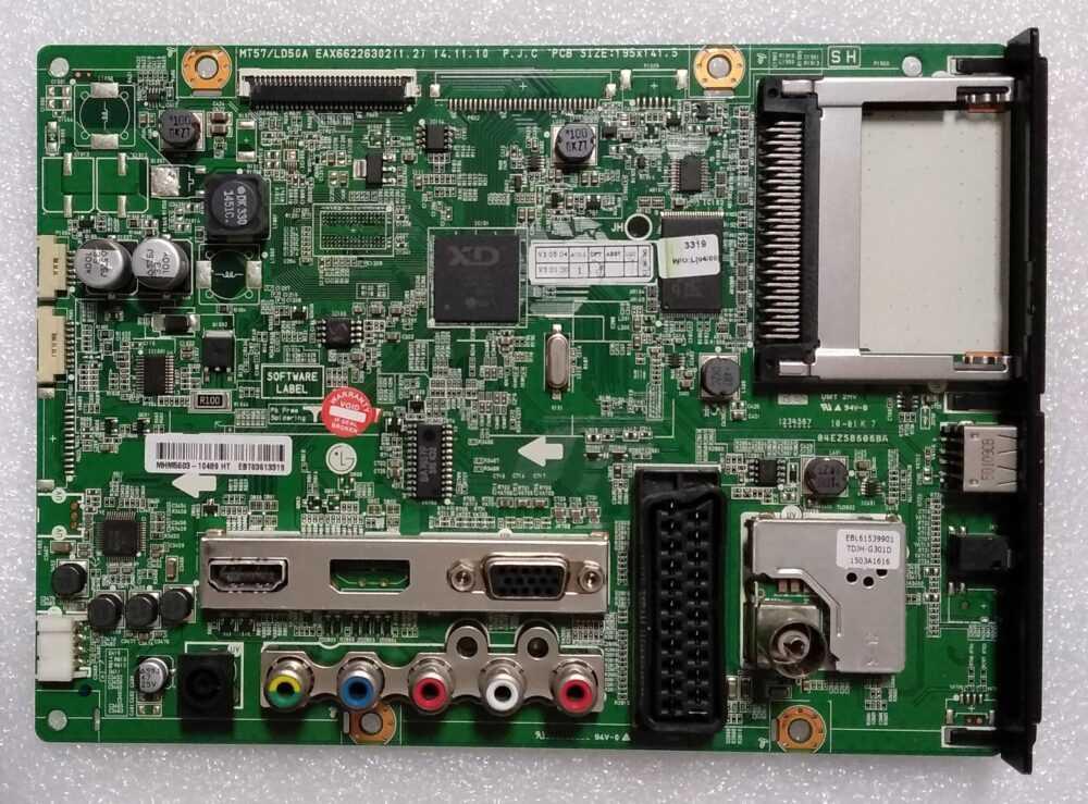 EAX66226302(1.2) - EBT63613319 - Modulo main LG 24MT47D-PZS.AEUQLUP - Pannello V236BJ1-LE2 Rev C1 TV Modules
