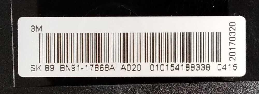 BN91-17868A - Modulo one connect Samsung UE65KS8000TXZT - Pannello CY-QK065FLLV4H A TV Modules