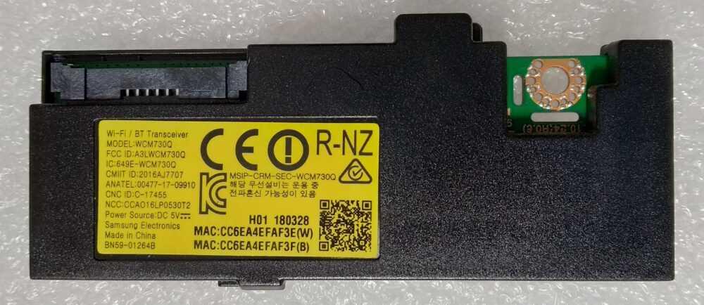 BN59-01264B - Modulo WI-FI Samsung QE55Q8CNAT TV Modules