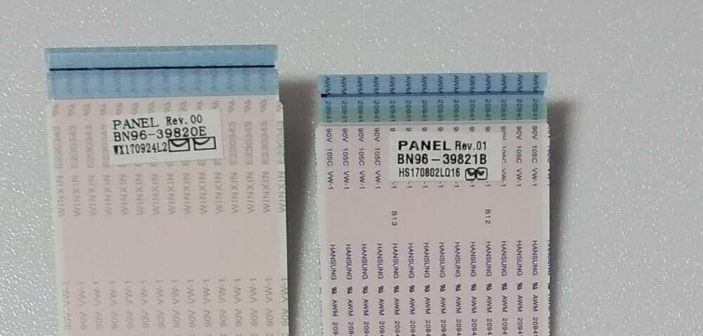 BN96-39820E - BN96-39821B - Coppia flat TV Modules